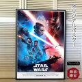 【映画ポスター】 スターウォーズ スカイウォーカーの夜明け STAR WARS グッズ レイ /ディズニー アート インテリア フレーム別 /REG-両面 オリジナルポスター