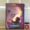 【映画ポスター】 スノーベイビー Abominable /アニメ インテリア アート おしゃれ 約69×102cm フレーム別 /2nd ADV-両面 オリジナルポスター