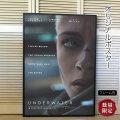 【映画ポスター】 アンダーウォーター クリステン・スチュワート /ホラー インテリア アート 約69×102cm フレーム別 /両面 オリジナルポスター