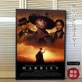 【映画ポスター】 ハリエット Harriet シンシア・エリボ /インテリア アート おしゃれ 約69×102cm フレーム別 /REG-両面 オリジナルポスター