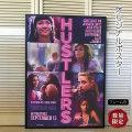 【映画ポスター】 ハスラーズ Hustlers /コンスタンス・ウー ジェニファー・ロペス /インテリア アート おしゃれ 約69×99cm フレーム別 /片面 オリジナルポスター