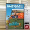 【映画ポスター】 ピーターラビット2 グッズ Peter Rabbit /約69×102cm /実写 アニメ インテリア おしゃれ フレーム別 /イースター ADV-両面 オリジナルポスター