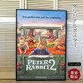 【映画ポスター】 ピーターラビット2 グッズ Peter Rabbit /約69×102cm /実写 アニメ インテリア おしゃれ フレーム別 /キャスト ADV-両面 オリジナルポスター