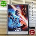 【訳あり】【映画ポスター】 スターウォーズ スカイウォーカーの夜明け STAR WARS グッズ レイ /インテリア フレーム別 約69×102cm /REG-両面 光沢なし オリジナルポスター