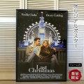 【映画ポスター】 ラスト・クリスマス エミリア・クラーク /ワム! インテリア おしゃれ アート フレーム別 約69×102cm /REG-両面 オリジナルポスター