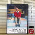 【映画ポスター】 幸せへのまわり道 /トム・ハンクス /インテリア アート おしゃれ 約69×102cm フレーム別 /両面 オリジナルポスター