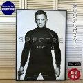 【映画ポスター】 007 スペクター SPECTRE ジェームズボンド グッズ /約69×102cm インテリア アート おしゃれ /フレーム別 /公開月入り ADV-B-両面 オリジナルポスター