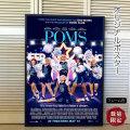 【映画ポスター】 チア・アップ! ダイアン・キートン /インテリア アート おしゃれ 約69×99cm フレーム別 /REG-片面 オリジナルポスター