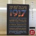 【映画ポスター】 1917 命をかけた伝令 サム・メンデス監督 /インテリア アート おしゃれ 約69×102cm /フレーム別 /レビュー版 両面 オリジナルポスター