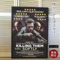 【映画ポスター】 ジャッキー・コーガン Killing Them Softly ブラッド・ピット グッズ /インテリア アート おしゃれ 約69×102cm フレーム別 /片面 オリジナルポスター