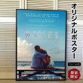 【映画ポスター】 WAVES ウェイブス /ルーカス・ヘッジズ /インテリア アート おしゃれ 約69×99cm /フレーム別 /片面 オリジナルポスター
