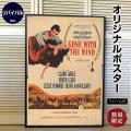 【映画ポスター】 風と共に去りぬ ビビアン・リー /インテリア アート おしゃれ クラシック 約76×102cm /フレーム別 /リバイバル版 片面 オリジナルポスター