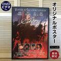 【映画ポスター】 グローリー グッズ Glory /インテリア アート おしゃれ フレーム別 約69×102cm /DVD ビデオ版 片面 オリジナルポスター