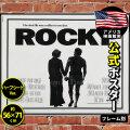 【映画ポスター】 ロッキー Rocky グッズ /インテリア アート おしゃれ デザイン フレーム別 約56×71cm /ハーフシート版-片面 オリジナルポスター