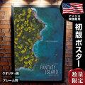 【映画ポスター】 ファンタジーアイランド フレーム別 Fantasy Island マギーQ /デザイン おしゃれ ホラー インテリア アート /ADV-両面 オリジナルポスター