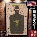 【映画ポスター】 だめんずコップ2 フレーム別 Super Troopers 2 グッズ /デザイン おしゃれ インテリア アート /ADV-両面 オリジナルポスター