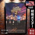 【映画ポスター】 だめんずコップ2 フレーム別 Super Troopers 2 グッズ /デザイン おしゃれ インテリア アート /両面 オリジナルポスター