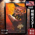 【映画ポスター】 だめんずコップ2 フレーム別 Super Troopers 2 グッズ /デザイン おしゃれ インテリア アート /REG-両面 オリジナルポスター