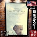 【映画ポスター】 ローマ法王フランシスコ フレーム別 グッズ Pope Francis: A Man of His Word /デザイン おしゃれ インテリア アート /両面 オリジナルポスター