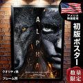 【映画ポスター】 アルファ 帰還(かえ)りし者たち フレーム別 Alpha グッズ /デザイン おしゃれ インテリア アート /ADV-両面 オリジナルポスター