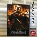【映画ポスター】 バットマン ビギンズ グッズ /インテリア デザイン アート おしゃれ 約69×102cm フレーム別 /B-両面 /Batman Begins オリジナルポスター