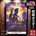【映画ポスター】 アベンジャーズ グッズ エンドゲーム フレーム別 Avengers: Endgame /デザイン おしゃれ マーベル アメコミ インテリア アート /両面 オリジナルポスター