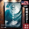 【映画ポスター】 アクアレラ フレーム別 Aquarela /デザイン おしゃれ インテリア アート /両面 オリジナルポスター