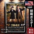 【映画ポスター】 僕たちのラストステージ フレーム別 Stan & Ollie /デザイン おしゃれ インテリア アート /片面 オリジナルポスター