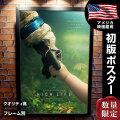 【映画ポスター】 ハイライフ フレーム別 ロバートパティンソン High Life /おしゃれ デザイン インテリア アート /片面 オリジナルポスター
