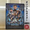 【映画ポスター】 ブラックパンサー グッズ /デザイン おしゃれ マーベル アメコミ インテリア アート フレーム別 Black Panther /INT REG-両面 オリジナルポスター