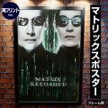 【映画ポスター】 マトリックス リローデッド フレーム別 グッズ キアヌリーブス /おしゃれ デザイン インテリア アート /The Matrix Reloaded /REP-片面
