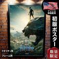 【映画ポスター】 ブラックパンサー グッズ フレーム別 デザイン おしゃれ インテリア アート /ADV-両面 オリジナルポスター