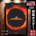 【映画ポスター】 アルマゲドン グッズ ブルースウィリス Armageddon /デザイン おしゃれ アート インテリア /ADV-両面 オリジナルポスター