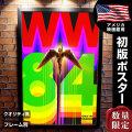 【映画ポスター】 ワンダーウーマン 1984 グッズ フレーム別 Wonder Woman /アメコミ デザイン おしゃれ インテリア アート /3rd ADV-両面 オリジナルポスター