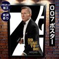 【映画ポスター】 007 ノータイムトゥーダイ フレーム別 No Time to Die ジェームズボンド グッズ /デザイン おしゃれ インテリア アート /REP-A-DS Plastics Glossy