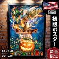 【映画ポスター】 グースバンプス 呪われたハロウィーン フレーム別 Goosebumps 2: Haunted Halloween /デザイン おしゃれ ホラー インテリア アート /ADV-両面 オリジナルポスター