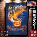 【映画ポスター】 グースバンプス 呪われたハロウィーン フレーム別 Goosebumps 2 /デザイン おしゃれ ホラー インテリア アート /REG-両面 光沢あり オリジナルポスター