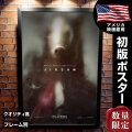 【映画ポスター】 ジグソウ ソウレガシー SAW グッズ Jigsaw フレーム別 /ホラー デザイン インテリア アート /ADV-両面 オリジナルポスター