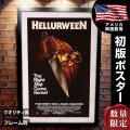 【映画ポスター】 タイラーペリーの出たぞ! マデアのハロウィン フレーム別 Tyler Perry's Boo! /デザイン おしゃれ ホラー インテリア アート /A-両面 オリジナルポスター