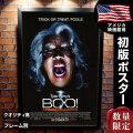 【映画ポスター】 タイラーペリーの出たぞ! マデアのハロウィン フレーム別 Tyler Perry's Boo! /デザイン おしゃれ ホラー インテリア アート /B-両面 オリジナルポスター