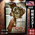 【映画ポスター】 タイラーペリーのまた出たぞ! マデアのハロウィン2 映画ポスター フレーム別 Tyler Perry's Boo 2! /デザイン おしゃれ ホラー インテリア アート /ADV-両面 オリジナルポスター