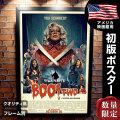 【映画ポスター】 タイラーペリーのまた出たぞ! マデアのハロウィン2 映画ポスター フレーム別 Tyler Perry's Boo 2! /デザイン おしゃれ ホラー インテリア アート /REG-B-両面 オリジナルポスター