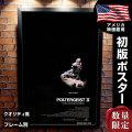 【映画ポスター】 ポルターガイスト2 フレーム別 Poltergeist2 /デザイン おしゃれ ホラー インテリア アート /片面 オリジナルポスター