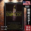 【映画ポスター】 エクソシスト3 グッズ フレーム別 The Exorcist 3 /デザイン おしゃれ インテリア アート /片面 オリジナルポスター