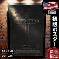 【映画ポスター】 エクソシスト ビギニング グッズ フレーム別 Exorcist: The Beginning /デザイン おしゃれ インテリア アート /REG-両面 オリジナルポスター