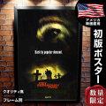 【映画ポスター】 ペット・セメタリー2 グッズ フレーム別 Pet Sematary 2 /デザイン おしゃれ インテリア アート /ADV-片面 オリジナルポスター