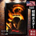 【映画ポスター】 ペット・セメタリー2 グッズ フレーム別 Pet Sematary 2 /デザイン おしゃれ インテリア アート /REG-片面 オリジナルポスター