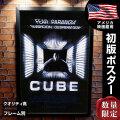 【映画ポスター】 CUBE キューブ グッズ フレーム別 /デザイン おしゃれ インテリア アート /片面 オリジナルポスター