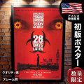【映画ポスター】 28日後... グッズ フレーム別 キリアンマーフィ 28 Days Later /デザイン おしゃれ ホラー インテリア アート /ADV-片面 オリジナルポスター