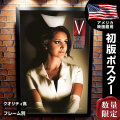 【映画ポスター】 ソウ5 SAW グッズ フレーム別 /ホラー デザイン インテリア アート /両面 オリジナルポスター